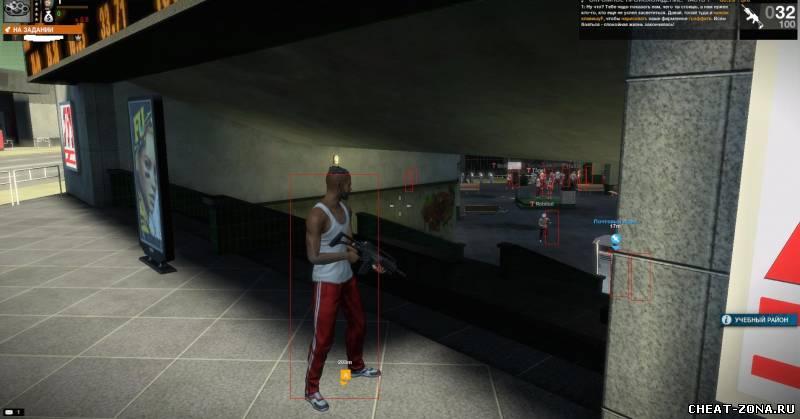 AimBot|WallHack|NoRecoil для All Points Bulletin (APB)