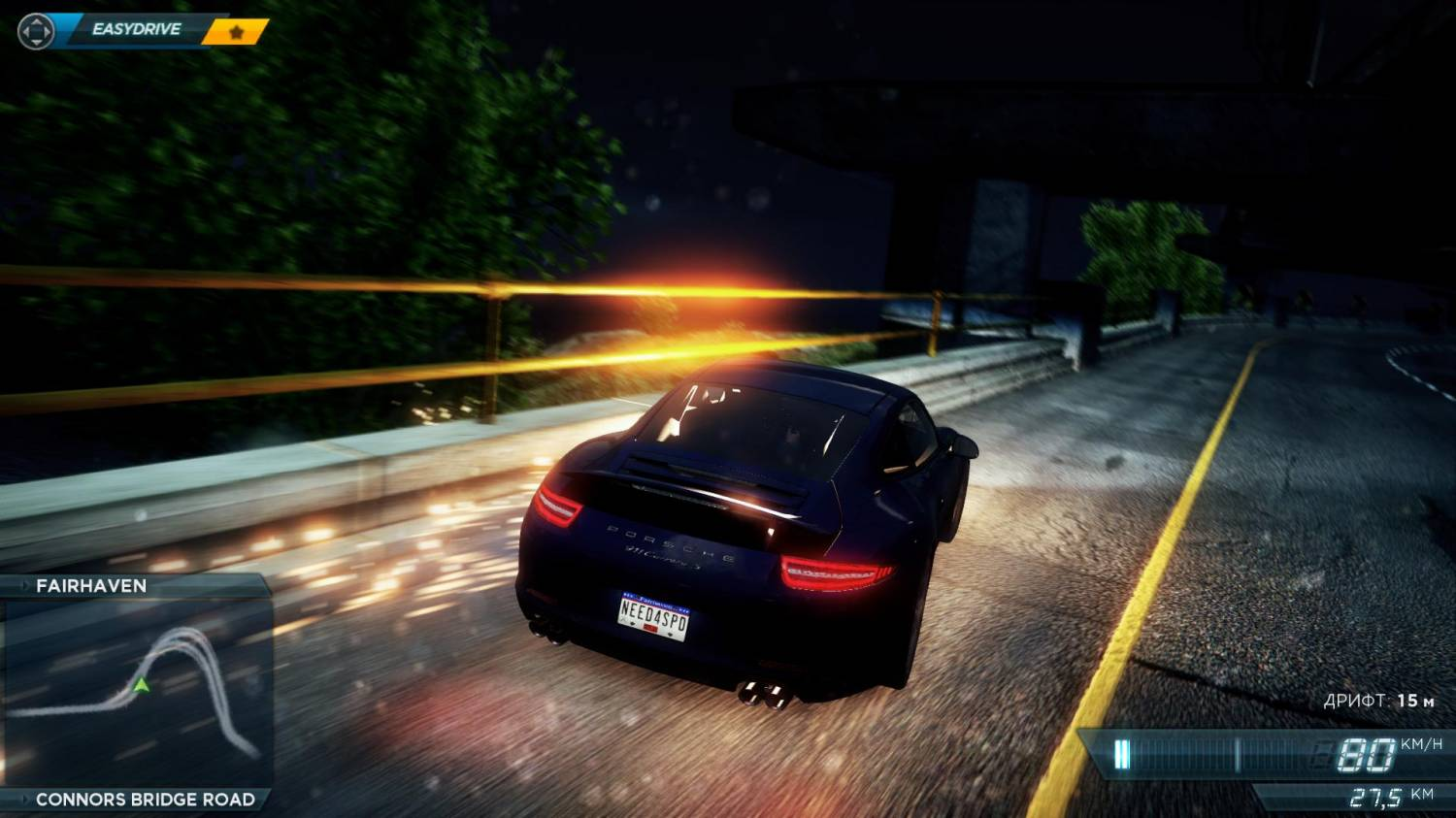 Трейнер для Need for speed most wanted 2012