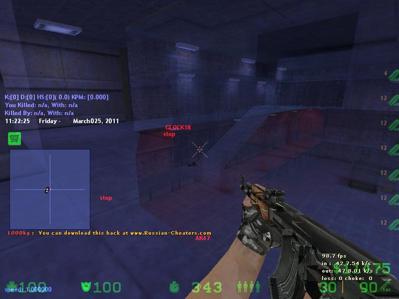 Чит Terminator для CS 1.6